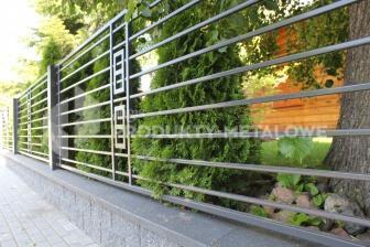 Przęsło ogrodzeniowe MODEL 07 ocynkowane ogniowo lakierowane proszkowo H=1500mm, L=2500 mm